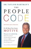 People Code It's All about Your Innate Motive 1st 2007 9781416542308 Front Cover