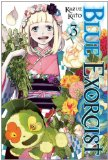 Blue Exorcist, Vol. 3 2011 9781421540344 Front Cover