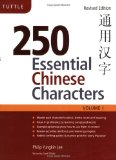 250 Essential Chinese Characters 2nd 2009 Revised  9780804840354 Front Cover