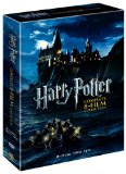 Case art for Harry Potter: The Complete 8-Film Collection