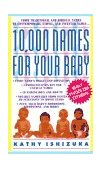 10,000 Names for Your Baby 1997 9780440223368 Front Cover