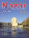 Nazar Look, 2013, July 2013 9781492132370 Front Cover