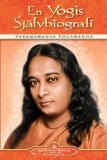 Autobiography of a Yogi - Pb - Swe 2011 9780876120378 Front Cover