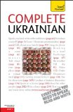 Complete Ukrainian 3rd 2011 9780071751384 Front Cover