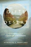 Gifts of the Desert 2005 9780307885388 Front Cover