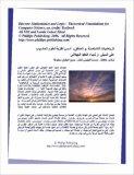 Discrete Mathematics and Logic : Theoreti 2007 9781430302469 Front Cover