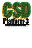 GSD Platform 3 2010 9788492861507 Front Cover