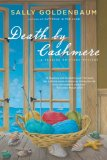 Death by Cashmere A Seaside Knitters Mystery 2009 9780451225535 Front Cover