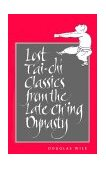 Lost T'ai-chi Classics from the Late Ch'ing Dynasty 1996 9780791426548 Front Cover