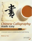 Chinese Calligraphy Made Easy A Structured Course in Creating Beautiful Brush Lettering 1st 2005 9780823005567 Front Cover