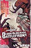 Blood Blockade Battlefront Volume 6 2014 9781616555573 Front Cover