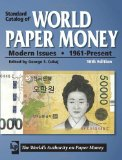 Standard Catalog of World Paper Money - Modern Issues 1961 - Present 16th 2010 9781440211591 Front Cover