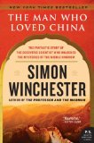 Man Who Loved China The Fantastic Story of the Eccentric Scientist Who Unlocked the Mysteries of the Middle Kingdom 2009 9780060884611 Front Cover