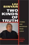 Two Kinds of Truth Stories and Reportage from China 2006 9780253218612 Front Cover