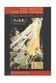 Abacus and the Sword The Japanese Penetration of Korea, 1895-1910 cover art