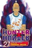 Hunter X Hunter, Vol. 27 2011 9781421538624 Front Cover