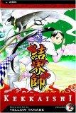 Kekkaishi, Vol. 2 2005 9781591169703 Front Cover