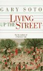 Living up the Street 1992 9780440211709 Front Cover