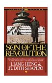 Son of the Revolution 1st 1984 9780394722740 Front Cover
