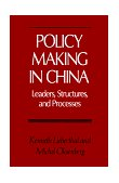 Policy Making in China 1st 1990 Reprint  9780691010755 Front Cover