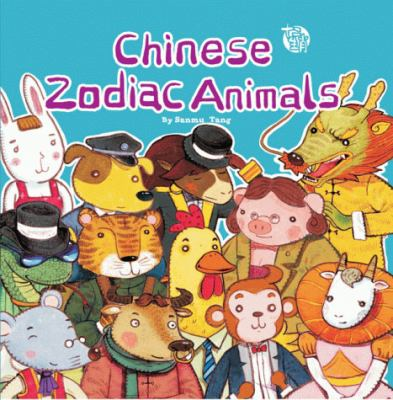 Chinese Zodiac Animals 2011 9781602209770 Front Cover