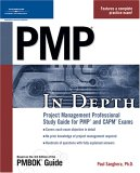 PMP in Depth Project Management Professional Study Guide for PMP and CAPM Exams 1st 2006 9781598631777 Front Cover
