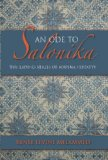 Ode to Salonika The Ladino Verses of Bouena Sarfatty 2013 9780253006813 Front Cover