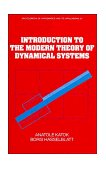 Introduction to the Modern Theory of Dynamical Systems 1995 9780521341875 Front Cover