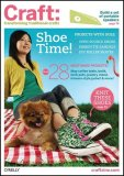 Shoe Time! 2008 9780596518905 Front Cover