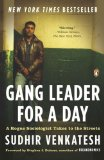 Gang Leader for a Day 2008 9780143114932 Front Cover