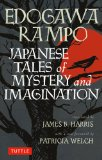 Japanese Tales of Mystery and Imagination 2012 9784805311936 Front Cover