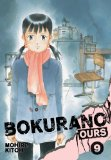 Bokurano: Ours, Vol. 9 2013 9781421533964 Front Cover